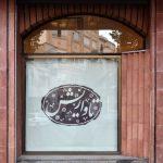 Tavarish Traditional TeaHouse